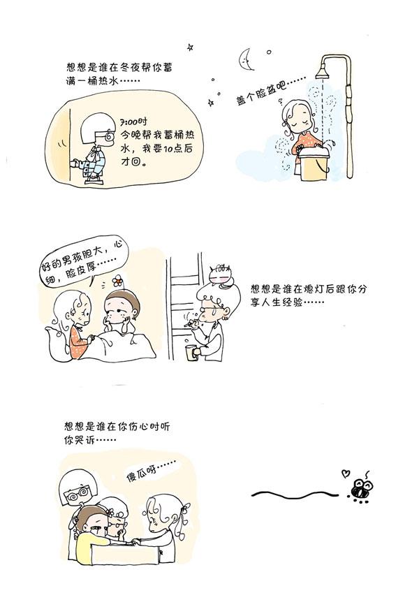猫牙塔v漫画05同一漫画下-搜狐原创漫画-游fgo屋檐新图片