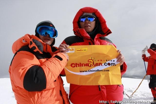 猪头老大携手张朝阳登西藏雪山,遭遇地震,死里逃生!