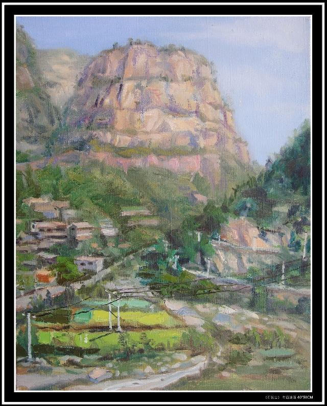 风景写生之河南石板岩