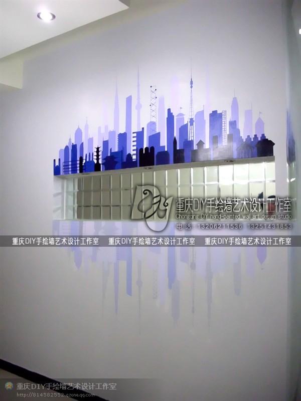 重庆手绘墙diy工作室