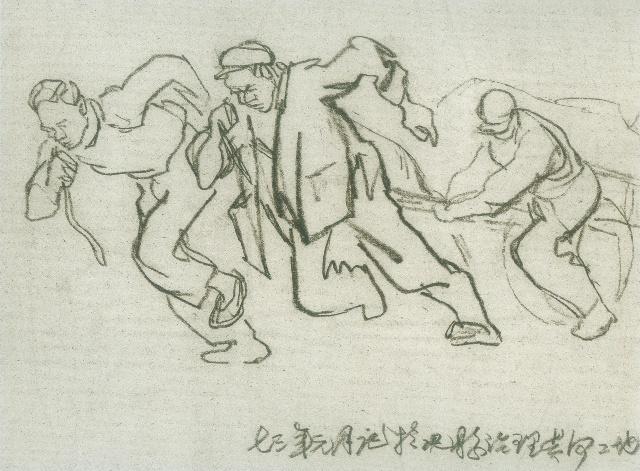 陈天然速写《巩县治理黄河工地纪实之二》 1973年作(记忆和默写,有时