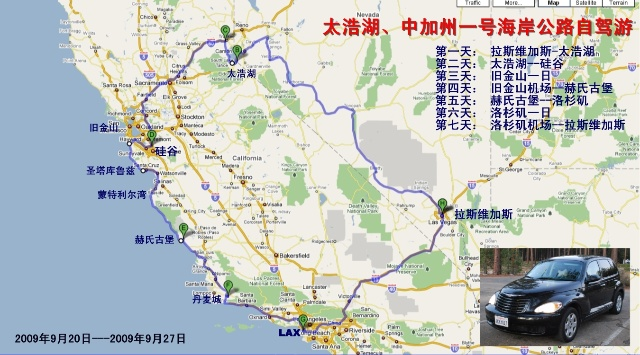 美国地图 硅谷 位置