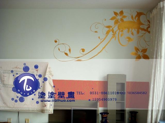 济南手绘墙 【涂涂壁画】东区家居