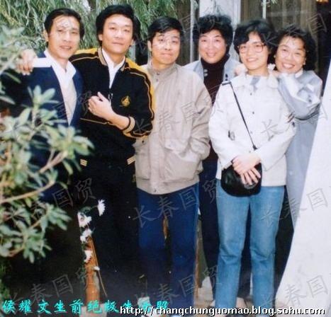 曝光侯耀文生前绝版生活照-长春国贸的博客-搜狐博客