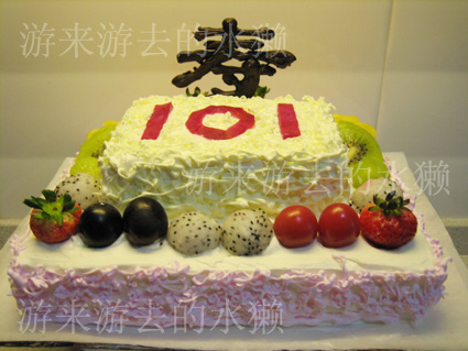 长方形的双层大蛋糕