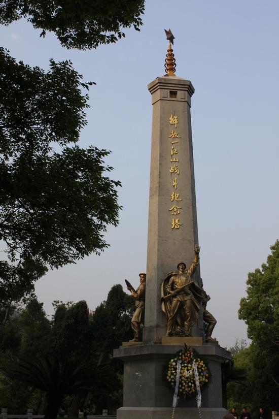 椒江解放一江山岛烈士陵园
