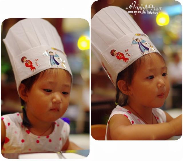 手工制作厨师帽的步骤图