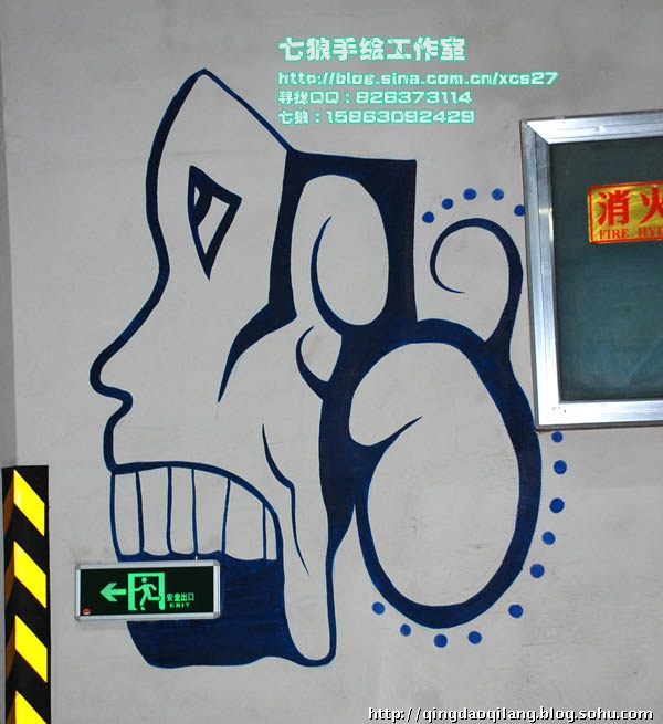 青岛城阳魅力之城29#地下车库,涂鸦,彩绘墙,手绘墙(三