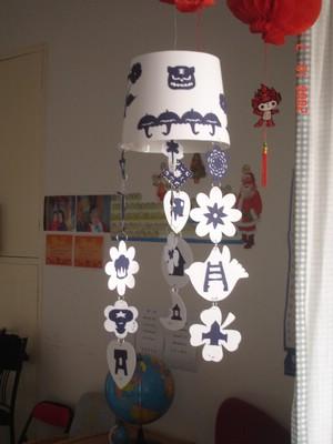 圣诞节剪纸雪花吊饰手工制作教程