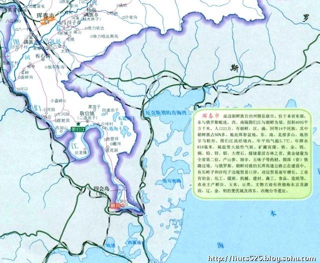 从黑瞎子岛部分回归可以看出中国并不强烈要求