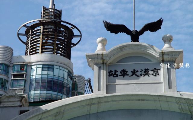 大智门火车站----图说武汉