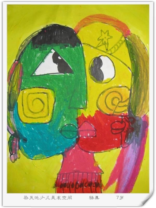 儿童抽象画---变脸