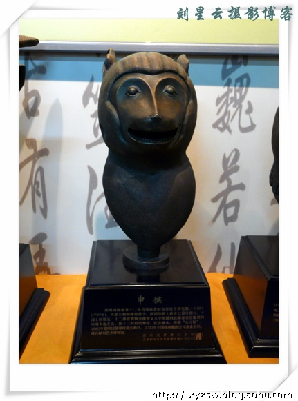 """海晏堂十二生肖""""全体"""" 亮相圆明园实拍"""