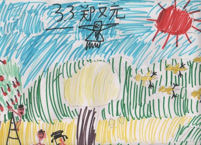 画一幅国庆节的画图片大全 yy十一国庆节的作业之一是画一
