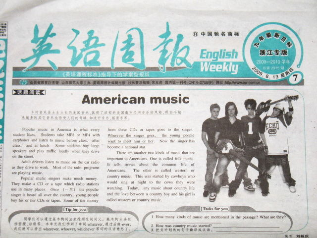 http://1872.img.pp.sohu.com.cn/images/blog/2009/10/20/0/19/1251ca16138g214.jpg