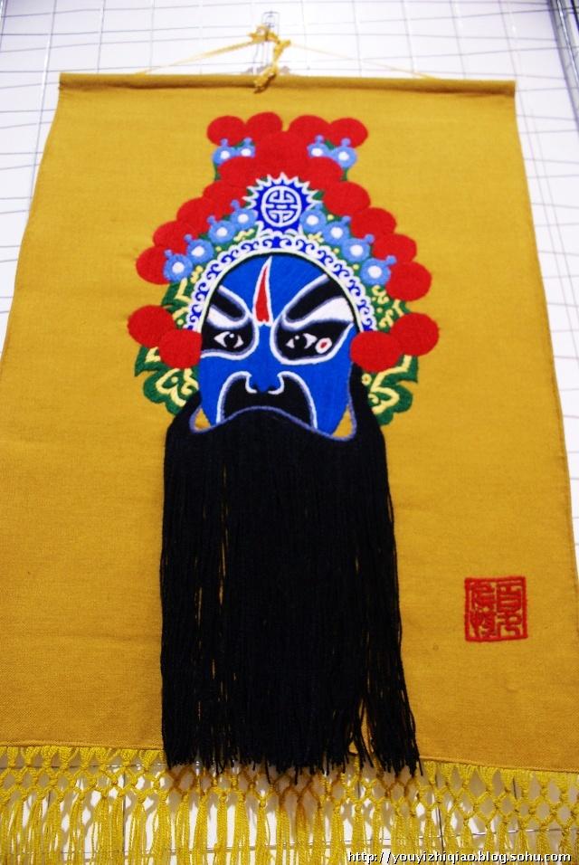 毛线编织手工艺品,毛线贴画的手工艺品,毛线手工艺品制作方法,