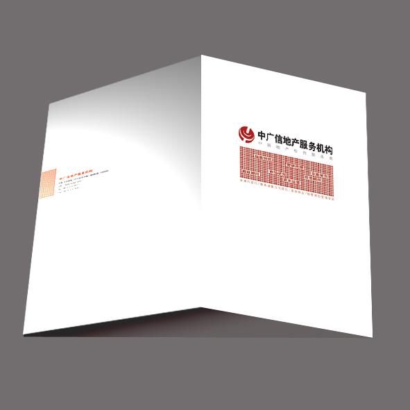 公司周报封面设计 2009