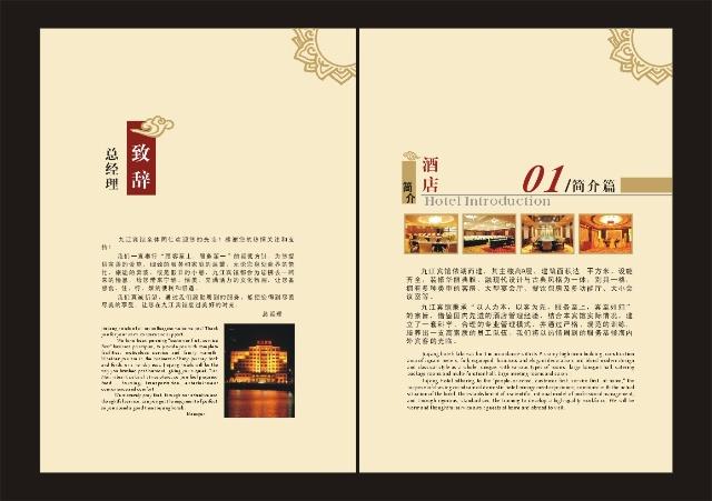 深圳意向设计工作室