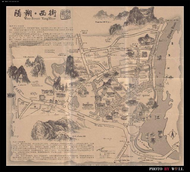 阳朔手绘旅游地图_边城岁月的博客