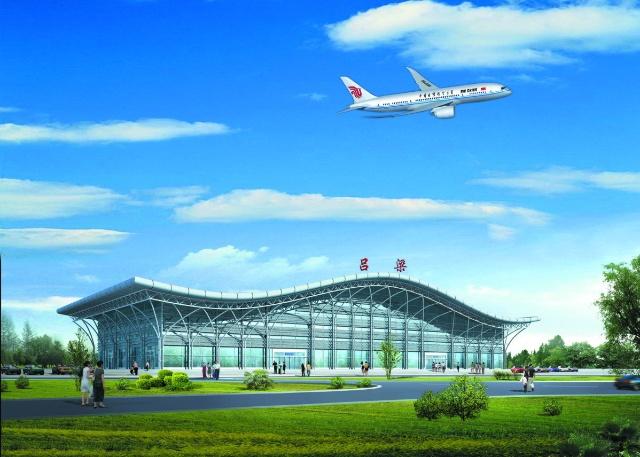 吕梁民用飞机场的建设到底能给吕梁带来