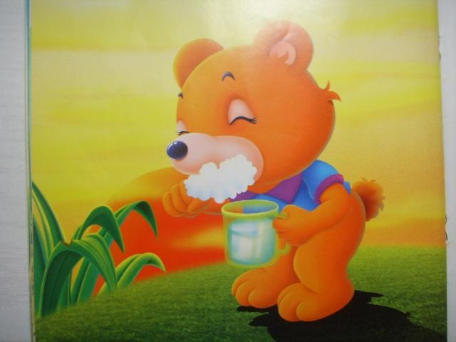 故事:小熊拔牙