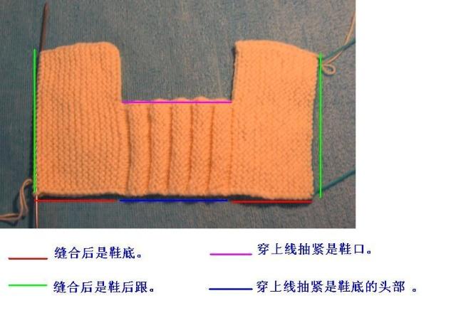 纸折叠贝壳图片步骤