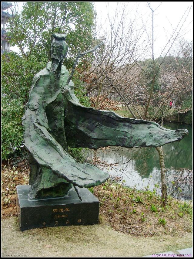 吴为山雕塑艺术苑