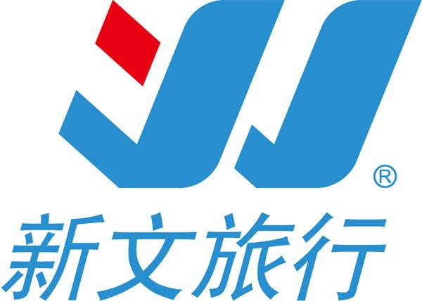 苏州新文旅行社企业形象设计