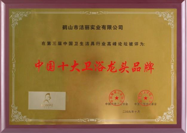 中国工业设计—红星奖,和中国创新工业设计—红棉奖)等荣誉