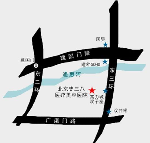 医院地址 史三八整形 搜狐博客