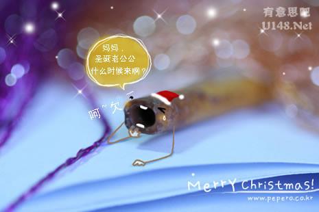 怪食物简笔画(92p)