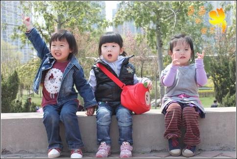 春游动物园
