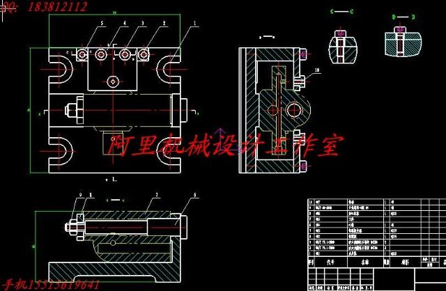 夹具设计 【aa64】圆柱齿轮减速器机座加工工艺φ100