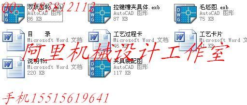 电路 电路图 电子 原理图 511_218