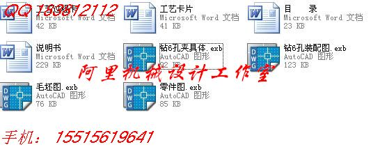 电路 电路图 电子 设计 素材 原理图 533_211