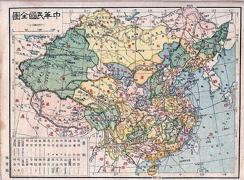 中国历代疆域图17-1930年地图