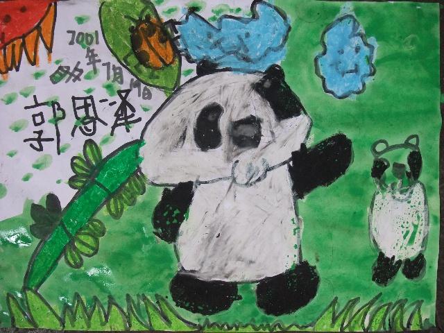 简笔画—小熊猫》