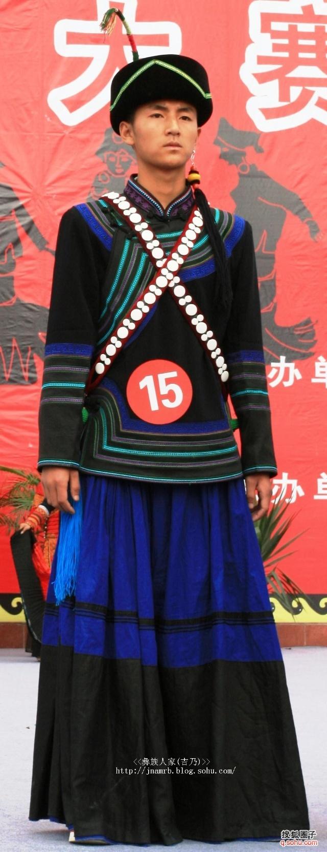 彝族帅哥图片_2010年越西火把节美女--第一名