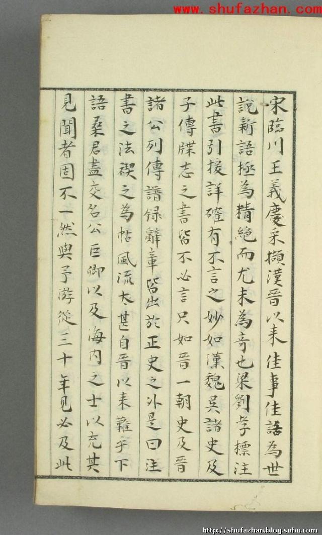 141日本图书馆