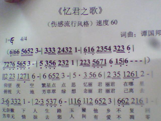 千言万语-搜狐博客