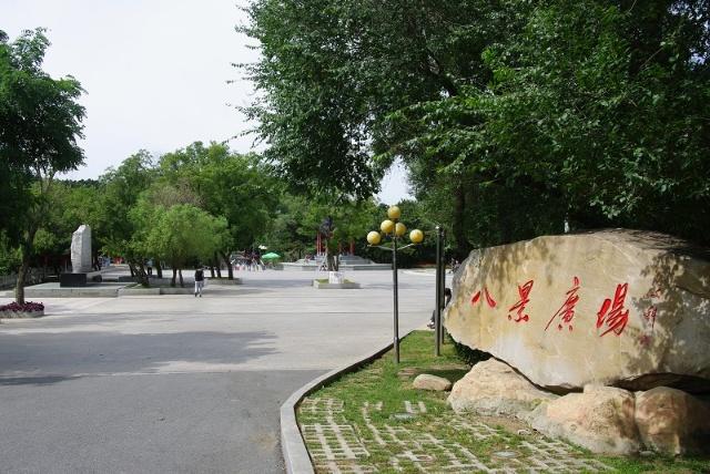 铁岭穿山针树_铁岭龙首山-走在路上-搜狐博客