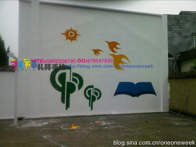 长沙墙绘——捞刀河小学墙体彩绘