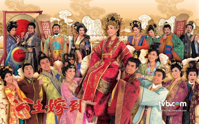 公主嫁到21 公主嫁到22 公主嫁到23 公主嫁到24国语版在线...
