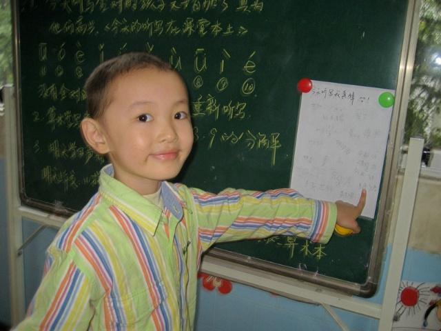 幼儿园红花栏图片展示